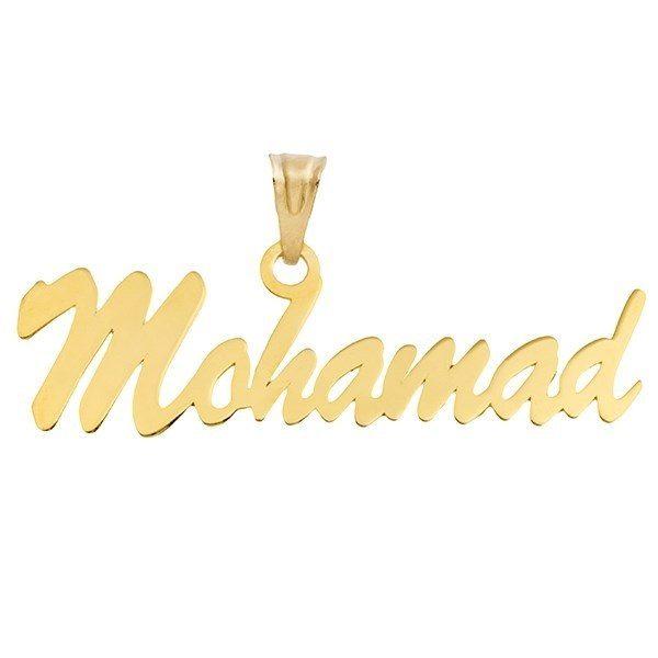 نتیجه تصویری برای اسم محمد