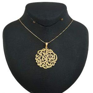 گردنبند نقره بسم الله الرحمن الرحیم مدل Givi598