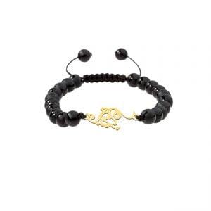 دستبند نقره اسم پرنیا مدل Givi3768