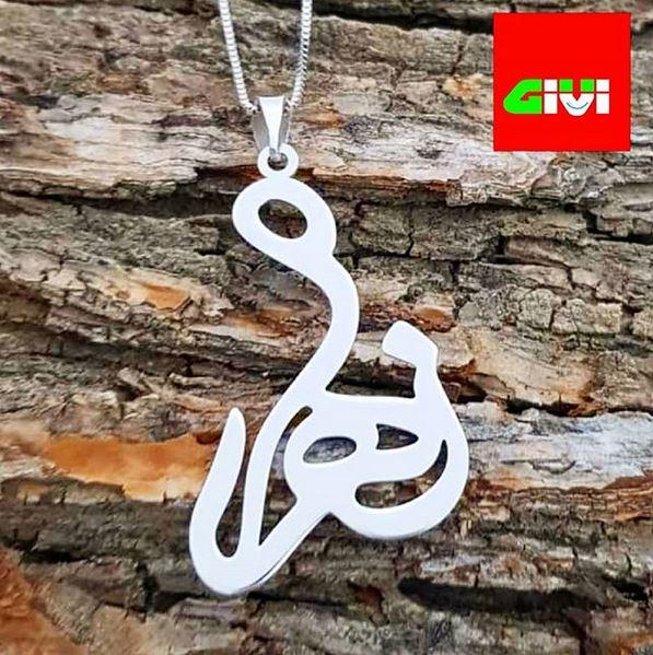 گردنبند نقره اسم زهرا25