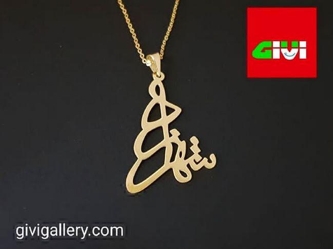 پلاک نقره اسم شهرزاد27