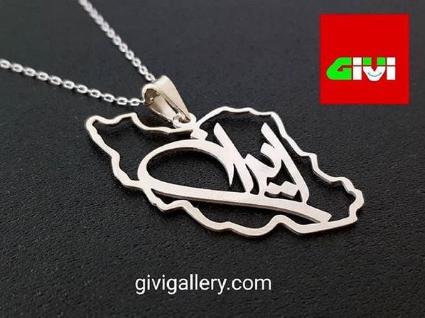 گردنبند نقره طرح ایران60