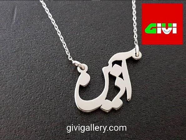 گردنبند نقره اسم آذین64