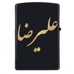 فندک زیپو اسم علیرضا مدل Givi5078