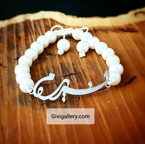 دستبند سنگ اسم فریده14