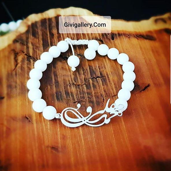 دستبند سنگ اسم محمدعلی15